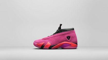 La sneaker da collezione