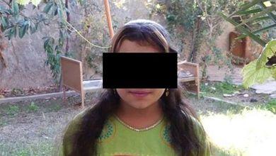 Donne e bimbe rapite dall'Isis e vendute online