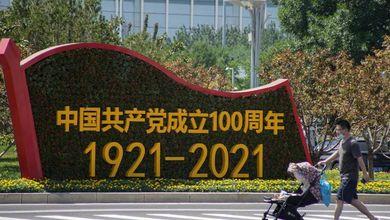 I cento anni del Partito comunista cinese: il gattopardo che cambia tutto per non cambiare affatto