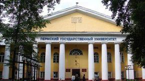 Russia, sparatoria in università a Perm: ci sono morti e feriti