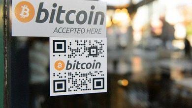 E ora anche la finanza si innamora dei Bitcoin