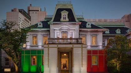 La nuova sede di Casa Italia a Tokyo 2020