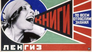 Russia 1917, quando l'arte fece la Rivoluzione