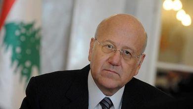 Pandora Papers, Najib Mikati primo ministro del Libano. Società offshore e casa a Montecarlo