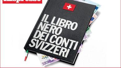 SwissLeaks, il libro nero dei conti svizzeri<br /> Ecco chi sono gli italiani della lista Falciani