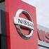 Nissan vicina ai propri clienti per l'emergenza Covid-19