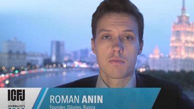 Il giornalista russo Roman Anin rischia il carcere per aver parlato di Putin e dei suoi amici