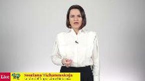 """Svetlana Tikhanovskaya: """"L'Ue estenda le sanzioni perché il regime bielorusso le teme, a Minsk migliaia sono stati torturati per aver protestato"""""""