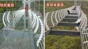 Cina, ponte di vetro oscilla: un turista resta appeso nel vuoto