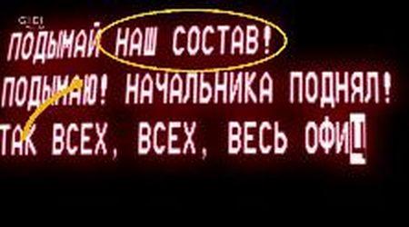 """Chernobyl, giovane videomaker 'rimprovera' gli autori della serie tv: """"Mi avete copiato"""""""