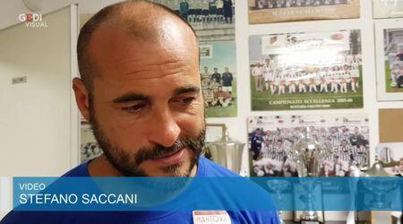 """Il Mantova supera a fatica il Suzzara, mister Brando deluso: """"C'è da ripassare qualche concetto"""""""