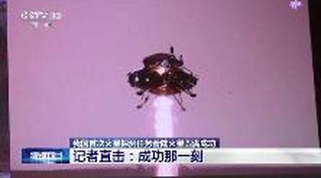 Cina, rover Zhurong su Marte: il momento dell'atterraggio