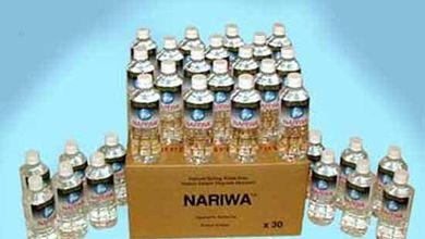 Esiste una bottiglia d'acqua da 10mila dollari al litro